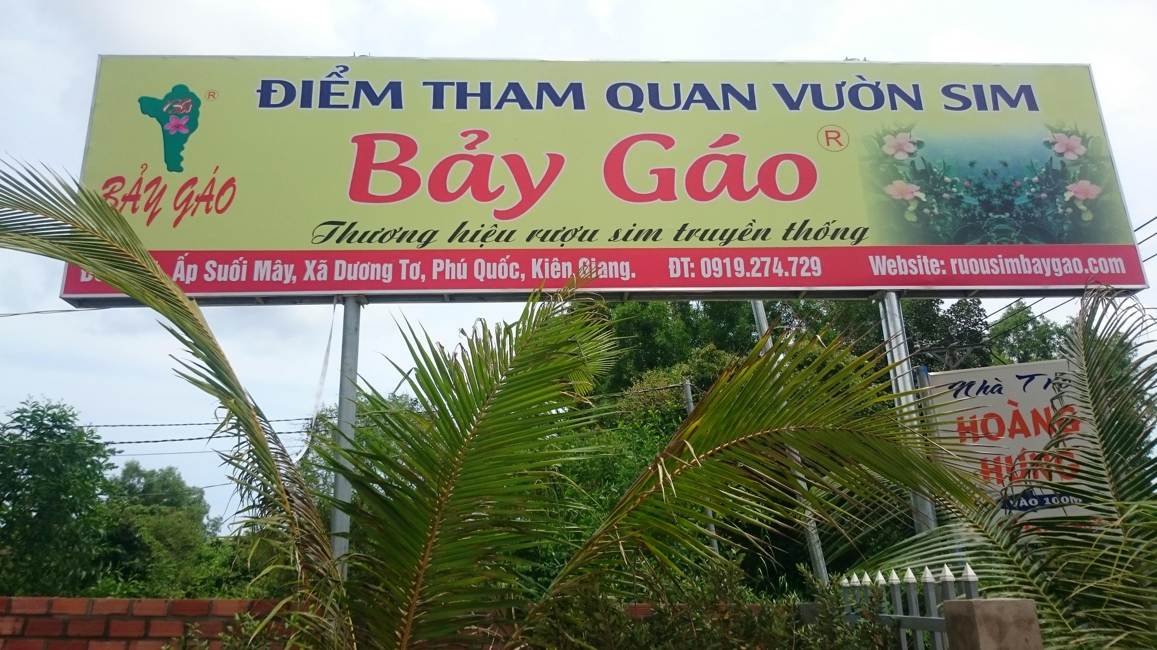 Điểm tham quan du lịch Vườn Sim Bảy Gáo Phú Quốc